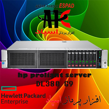 سرور HP ProLiant DL380 Gen9 E5-2690v4